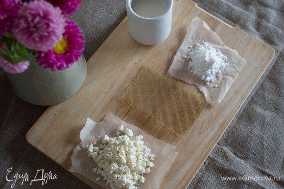 Итак, для приготовления творожного зефира нам будут необходимы: творог, молоко, сахарная пудра и желатин.