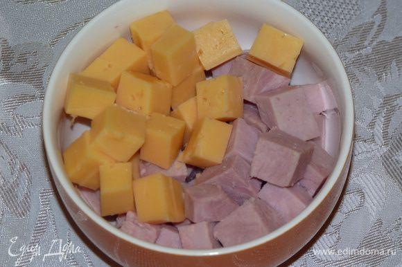 Яйца отварить вкрутую и остудить, очистить. Тем временем нарезать крупными кубиками сыр и ветчину.