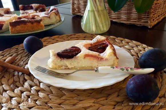 Готовый пирог полностью остудить в форме, затем положить в холодильник на 3 — 4 часа. Приятного аппетита!