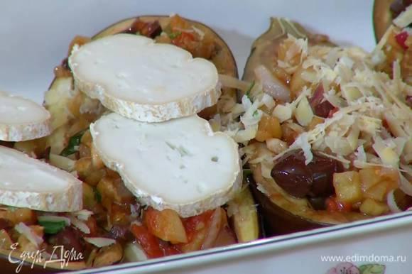 На подпеченные баклажаны выложить овощную начинку, посыпать натертым пармезаном, сверху поместить ломтики козьего сыра.