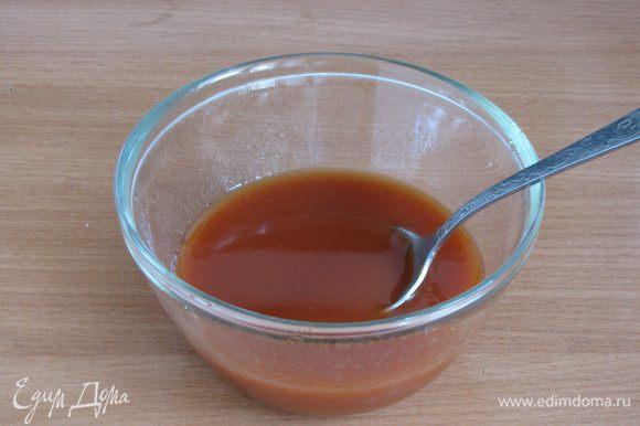 Растворить в воде 1 ст. л. томатной пасты ТМ «Помидорка».