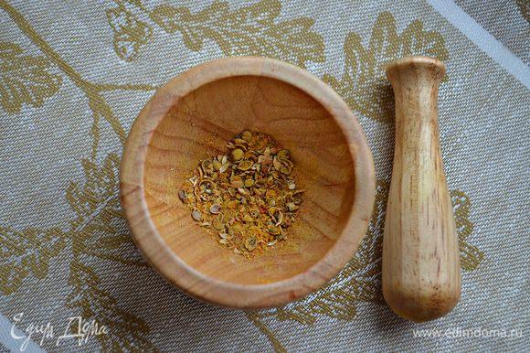 Специи измельчите в ступке и вместе с солью добавьте к полученной нутовой муке.