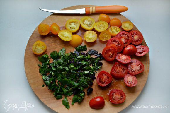 Порубить листья базилика, помидоры нарезать кружочками либо пополам, если это черри.