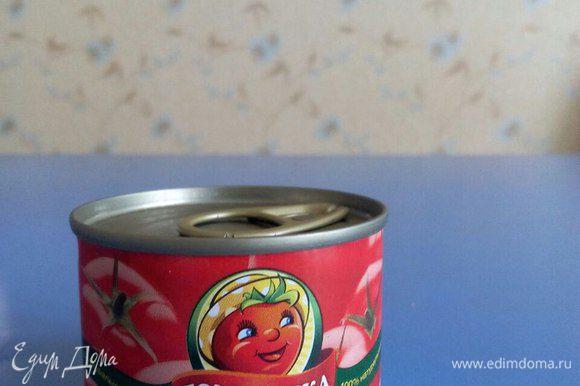 Для приготовления томатного соуса рекомендую брать томатную пасту «Помидорка».