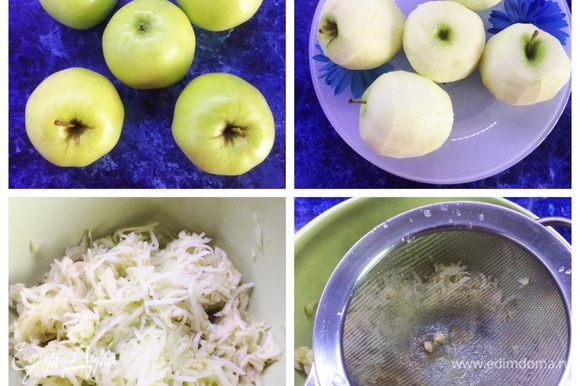 Очищаем яблоки от кожуры, натираем на крупной терке. Выжимаем сок одного лимона, перемешиваем, яблоки не потемнеют.