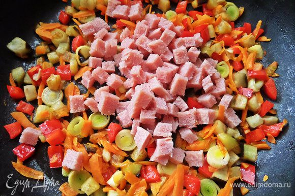 Высыпать ветчину к овощам.