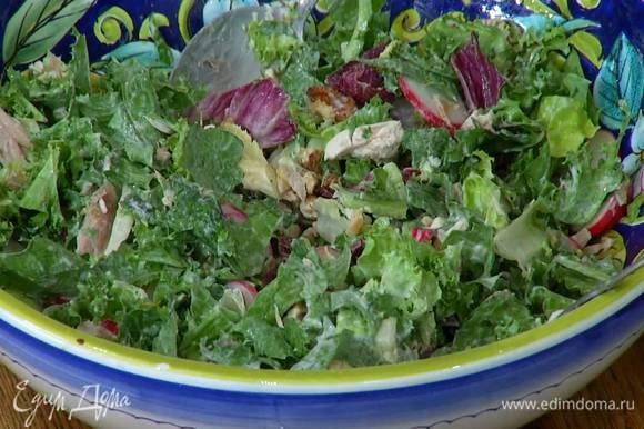 Салатный микс выложить в глубокую посуду, добавить редис, куриное мясо, поломанные руками грецкие орехи, смазать все заправкой, полить оставшимся соком лайма и перемешать.