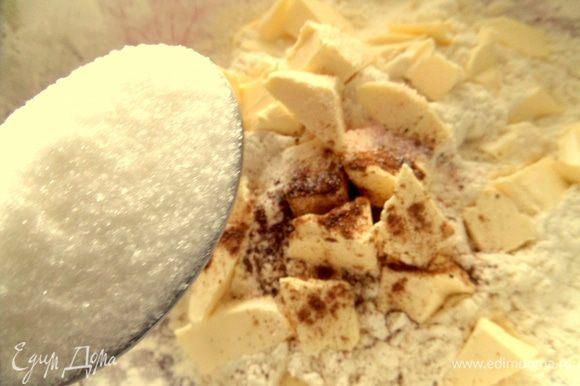 Всыпать сахар, соль и немного мускатного ореха.