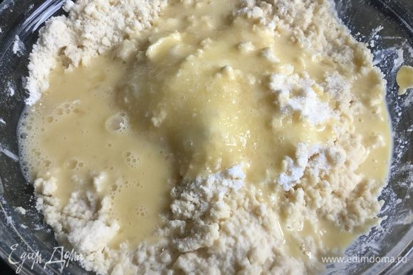 Влейте получившуюся смесь в крошку и замесите тесто.