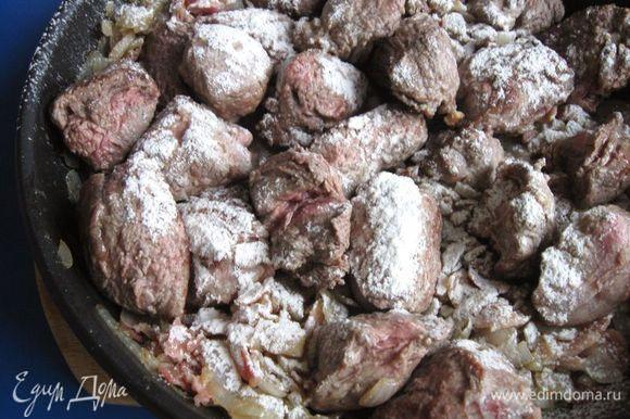 Соединить содержимое двух сковород: той, где находится лук и бекон, и той, где находится мясо, присыпать мукой.