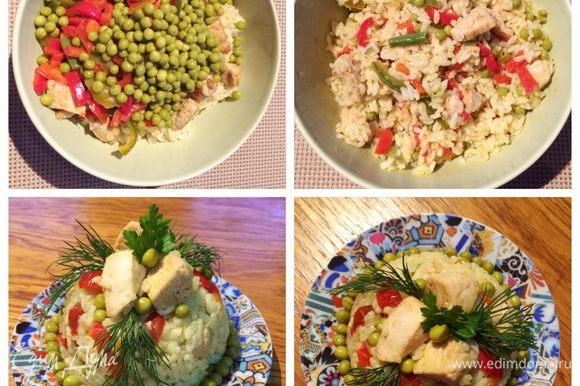 Также добавляем несколько ложек зеленого консервированного горошка и все аккуратно перемешиваем. Салат готов. Сервируем по желанию, и можно угощать домочадцев или гостей. Приятного аппетита!