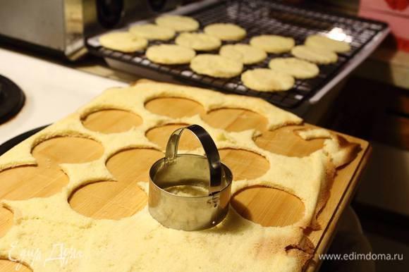 Бисквиты выкладываем на ровную поверхность, снимаем бумагу для выпечки и вырезаем кружочки.