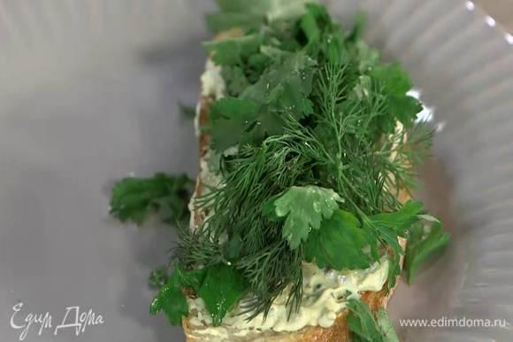 Один кусок хлеба смазать тартаром, разложить листья петрушки, кинзы и укроп, слегка сбрызнуть все выжатым из половинки лимона соком и оливковым маслом Extra Virgin.