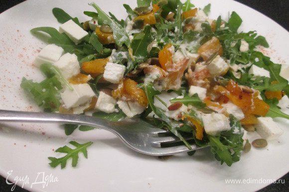 Заправляем салат приготовленным соусом и подаем.