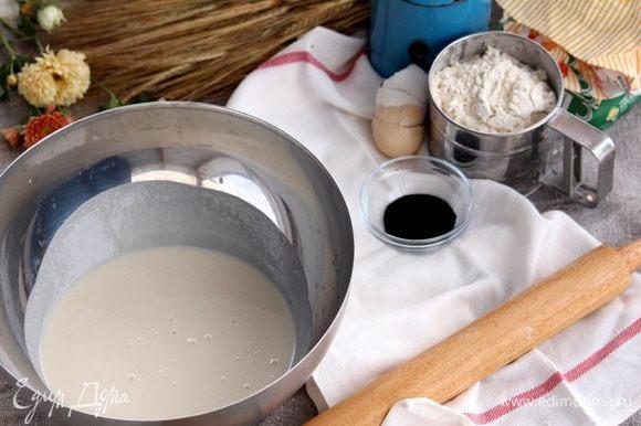 Для приготовления хлеба нам потребуется, как минимум, 2-х недельная закваска, которая может составить 30 — 40% от общей массы теста. Для черного хлеба, в качестве окраски, я использую активированный уголь — 4 пачки.
