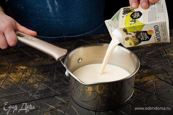 Топленое молоко ТМ «Углече Поле» довести до кипения, добавить ванильный сироп.