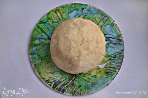 Скатайте тесто в шар, накройте салфеткой и уберите в прохладное место на полчаса.
