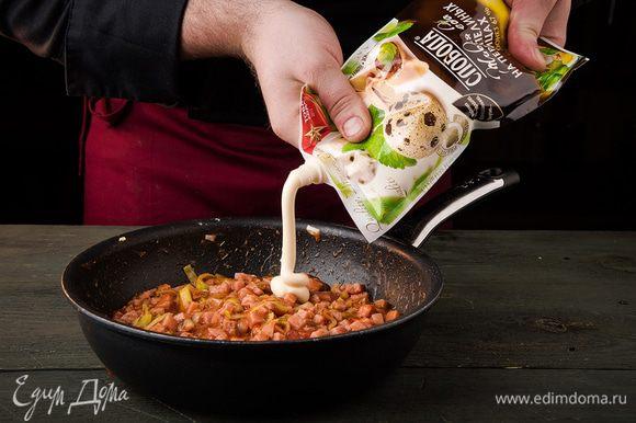 Добавить в начинку томатный соус, майонез На перепелиных яйцах ТМ «Слобода», сушеный базилик, сушеный орегано, аккуратно перемешать.