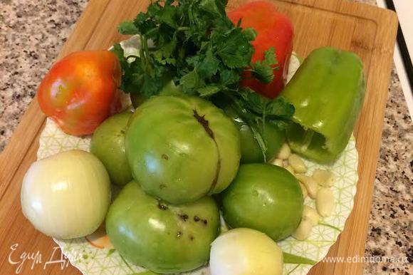 Подготовить овощи и зелень.