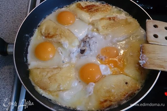Заливаем яйцами.