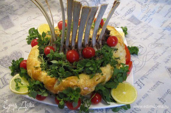 Украшаем «корону» зеленью, помидорами, перцем, лимоном — все это так вкусно с кусочком баранины. Отрываем кусочек плетенки, отрезаем кусочек ягнятины, держась за ребрышко. Захватываем немного начинки, куриного суфле с овощами и Boun appetito!