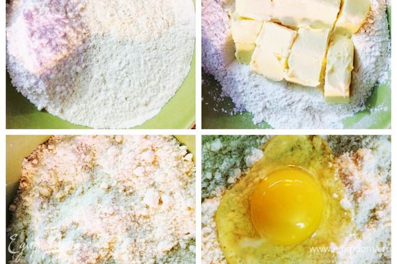 Готовим песочное тесто — основу пирога. Муку просеиваем. Добавляем кусочки мягкого масла, сахарную пудру, яйцо и щепотку соли. Замешиваем тесто.