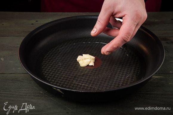 Нарезать соломкой печень и лук. Разогреть оливковое масло, положить раздавленный зубчик чеснока, слегка обжарить.