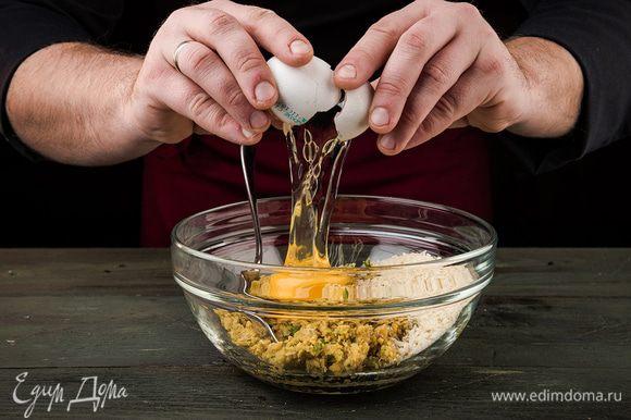 Полученную массу смешать с хлебными крошками, яйцом. Посолить и поперчить немного. Добавить тмин.