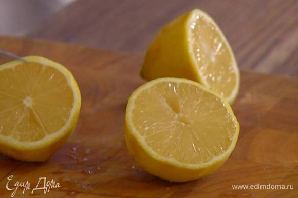 Из лимонов выжать сок.