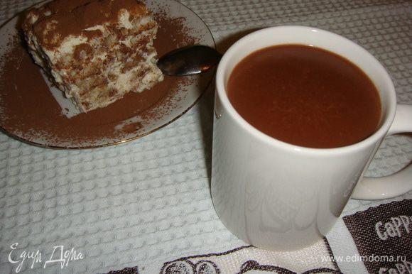 Горячий шоколад разлить по кружкам. Подавать горячим с любимым десертом.