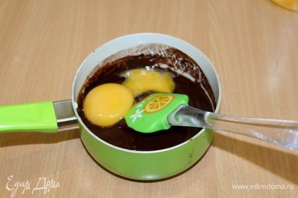 По одному ввести яйца в шоколадную смесь, тщательно перемешать.