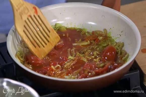 Помидоры в собственном соку выложить к овощам и размять лопаткой, все посолить.