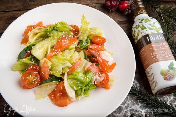 Ароматный салат готов!