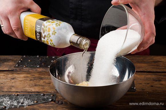 В растопленное сливочное масло вбиваем яйцо, вливаем арахисовое масло Biolio, добавляем соль и сахар. Все тщательно перемешать.