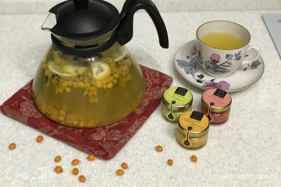 Залить кипятком и дать настояться нашему чаю, минут 15. Вкусного чаепития! Будьте здоровы!