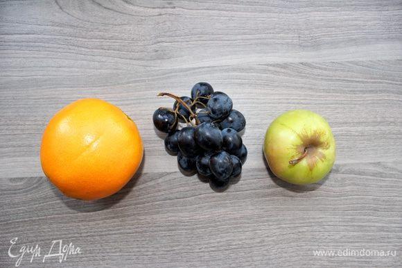 Черный виноград можно заменить на красный.