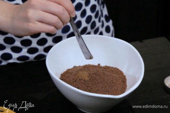 Смолоть печенье в крошку, смешать с маслом и корицей.