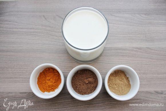 На порцию молока 250 мл, объем можете увеличить, либо уменьшить. Также и со специями.