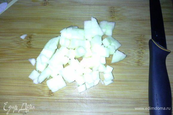 Половинку крупного сладкого яблока (лучше всего медовые) режем на мелкие кубики.