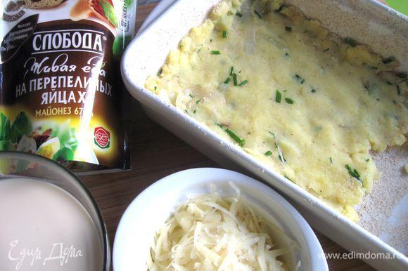 Взбить слегка вилкой яйцо, добавить сливки, перемешать. Духовку разогреть до 200°С. Форму смазать маслом, обсыпать сухарями. Начать укладывать картофель. На нижний слой используем часть картофеля.