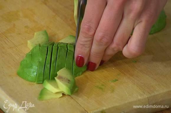 Авокадо почистить и, удалив косточку, порезать небольшими кусочками.