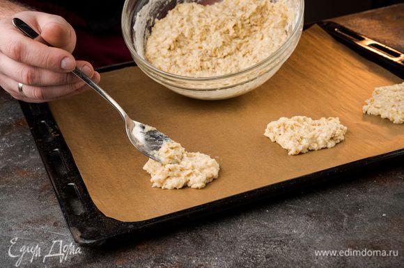 Ложкой выложить на противень, оставляя место между печеньем. Выпекать при 180°С в течение 15 — 20 минут.