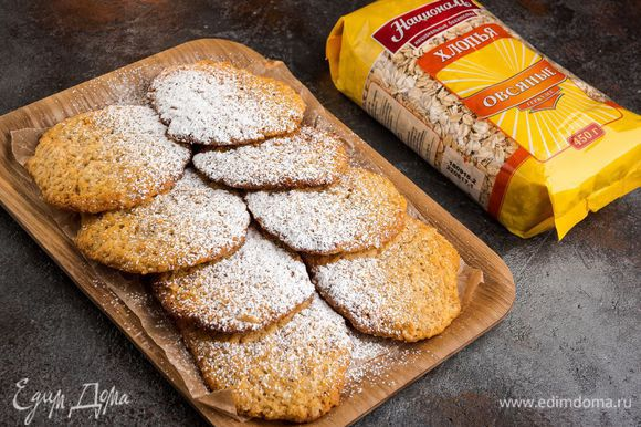 Готовое печенье осторожно выложить на решетку и остудить.