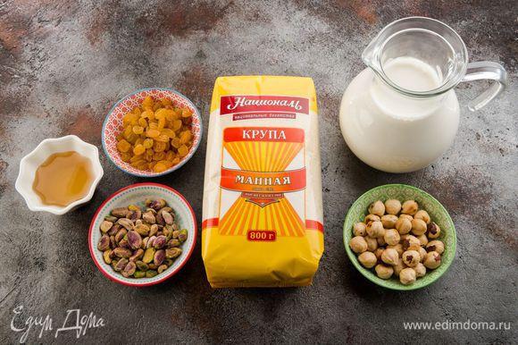 Для приготовления крема нам понадобятся следующие ингредиенты.