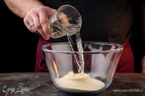 Влить стакан воды, перемешать и дать манке набухнуть, примерно час.