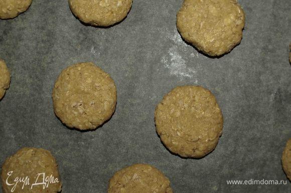Сформировать печенье.