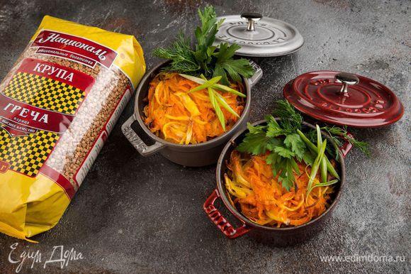 Запекаем гречу в духовке 30 — 40 минут при 180 — 200°С.