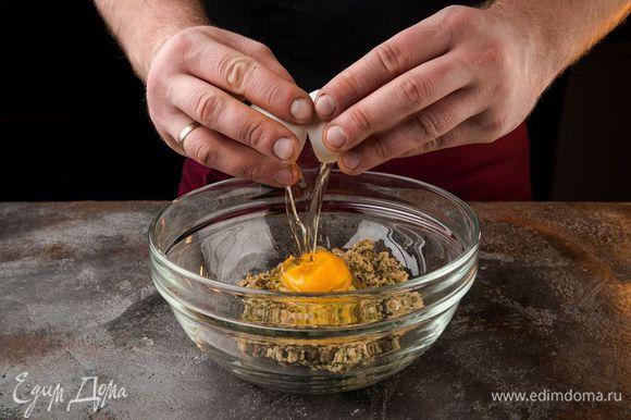 Гречку с грибами и петрушку измельчить в блендере, затем ввести яйцо и еще немного взбить.
