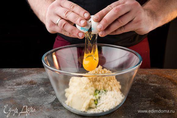 Цветную капусту соединить с киноа и сыром, добавить яйца, нарубленную зелень, всыпать муку, соль и перец, все перемешать.