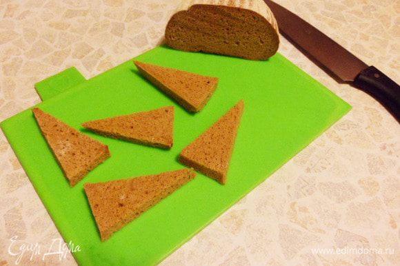 Нарежем хлеб треугольниками (елочками).